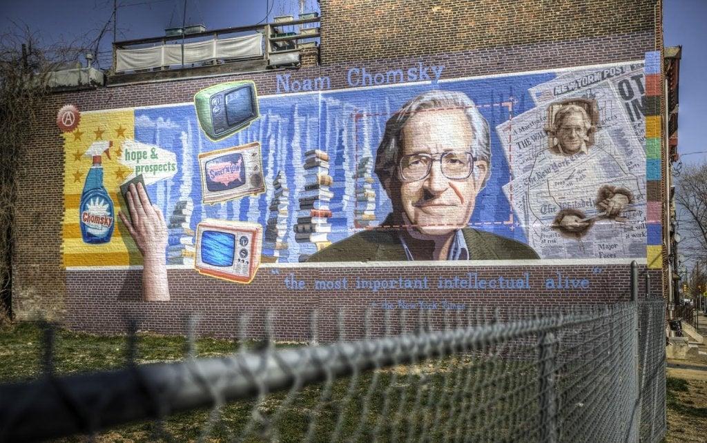 Noam Chomsky street art