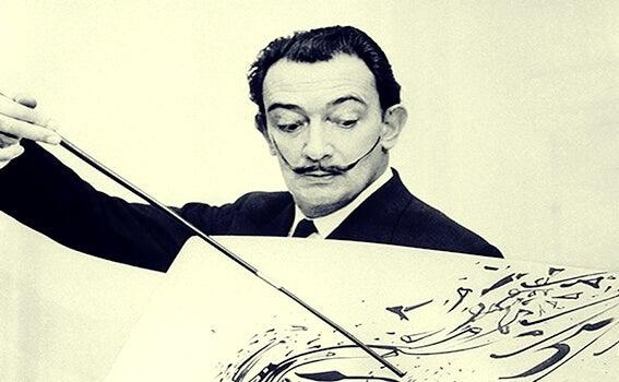 imagen representando las frases de Salvador Dalí