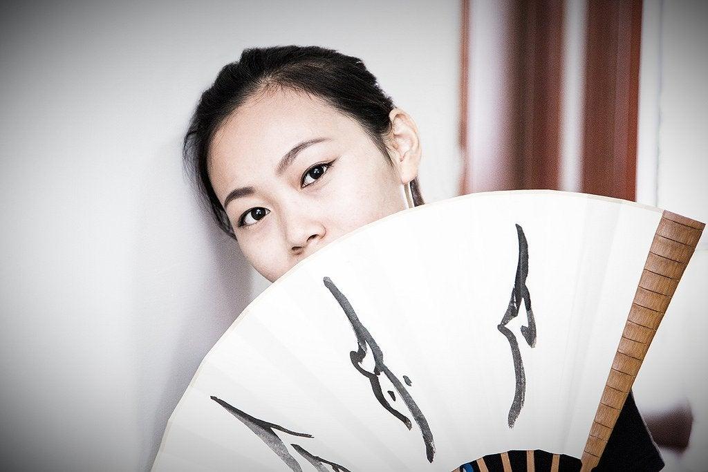 Nushu: el lenguaje secreto de las mujeres