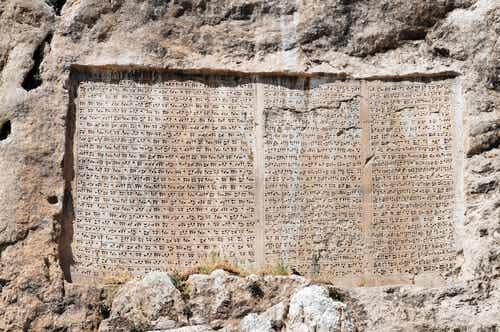 Los proverbios más antiguos de la historia