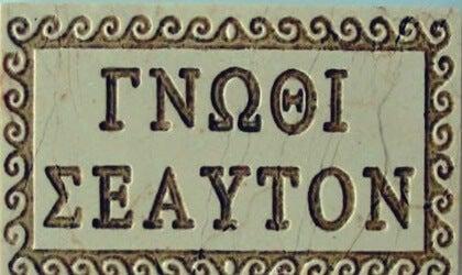 El origen de la frase 'conócete a ti mismo' del templo de Apolo