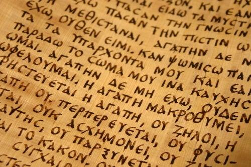 Manuscrito griego