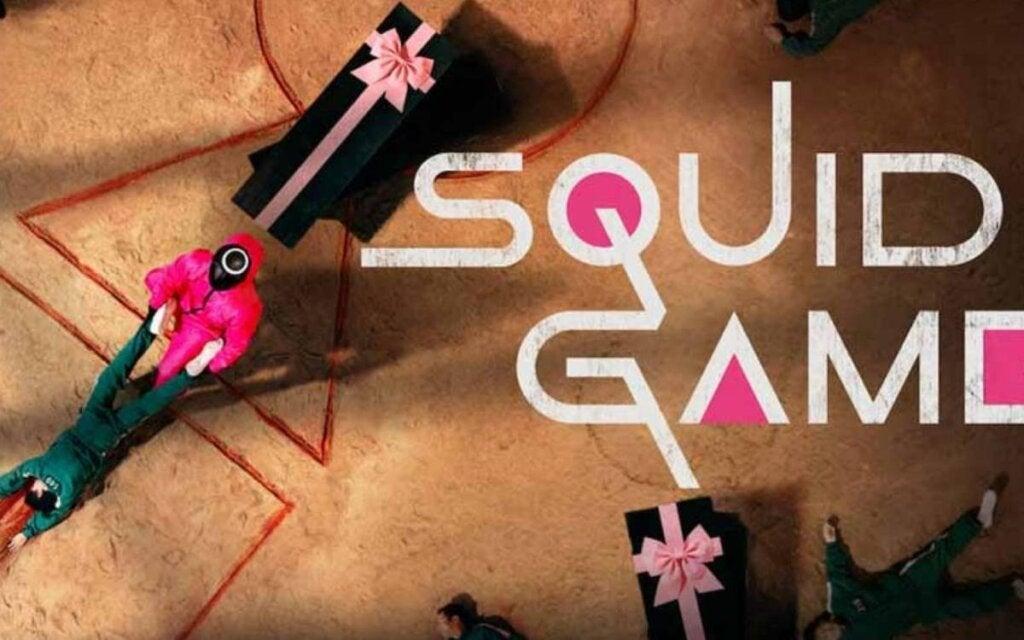 cartel de El juego del calamar